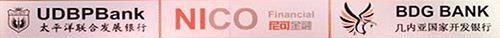 utoken reserve bank for Utokens