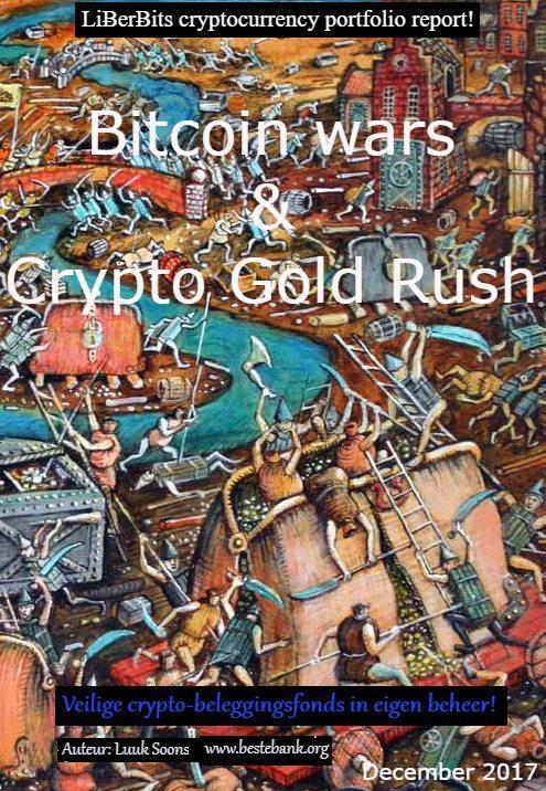 cryptocurrency portfolio report december 2017
