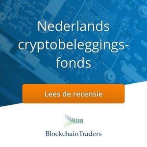 blockchaintraders cryptofonds
