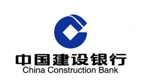 China Construction Bank blockchain obligaties